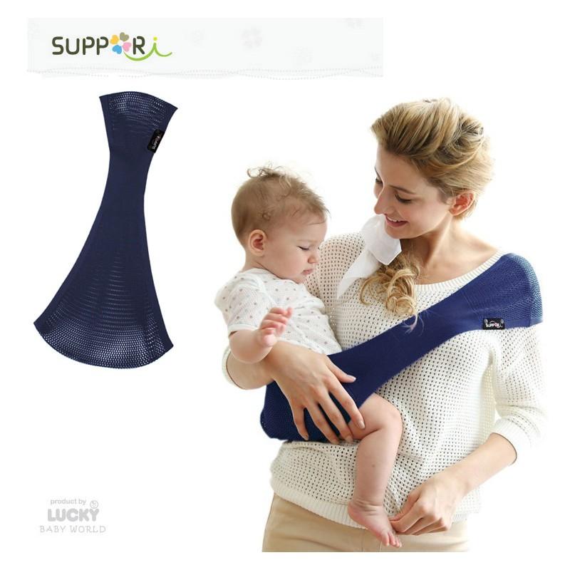 Porte-bébé d appoint Suppori bleu - Boutique Tikoala a8b47f5ff0c
